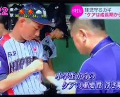 NHK「おはよう日本」で放送されました