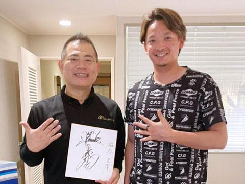 福岡ソフトバンクホークス東浜巨投手にラクリス